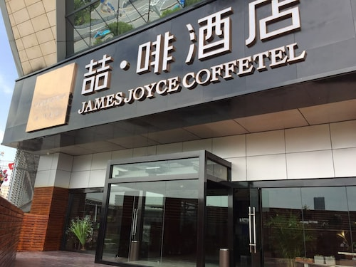 James Joyce Coffetel Yichang East, Yichang