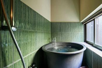 YADORU KYOTO HANARE EIGETSU Bathroom Sink