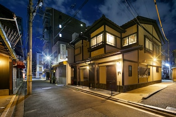 YADORU KYOTO HANARE EIGETSU Front of Property - Evening/Night