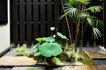 YADORU KYOTO HANARE EIGETSU Garden View
