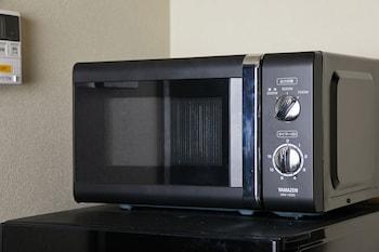 YADORU KYOTO HANARE EIGETSU Microwave