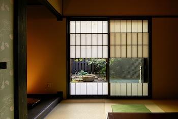 YADORU KYOTO HANARE EIGETSU Living Room