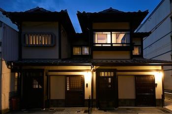YADORU KYOTO HANARE EIGETSU Exterior