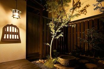 YADORU KYOTO HANARE EIGETSU Terrace/Patio