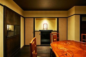 YADORU KYOTO HANARE EIGETSU In-Room Dining