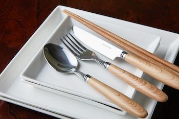 YADORU KYOTO HANARE EIGETSU Shared Kitchen Facilities