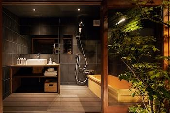 YADORU KYOTO KANADE NO YADO Bathroom