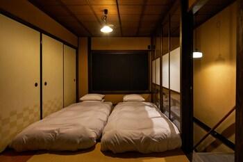 YADORU KYOTO KANADE NO YADO Room