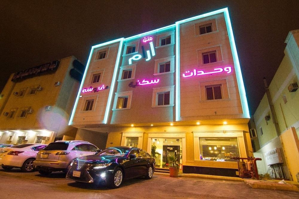 Aram House Hotel Apartments