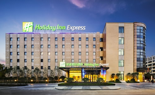 Holiday Inn Express Shaoxing Paojiang, Shaoxing