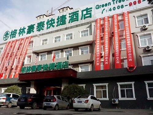 . GreenTree Inn Langfang GuAn County Xinyuan Street Express Hotel