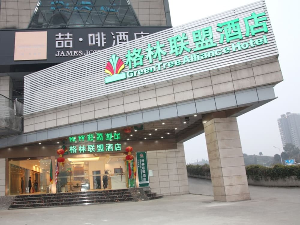 GreenTree Alliance Yichang East Yichang Station Hotel