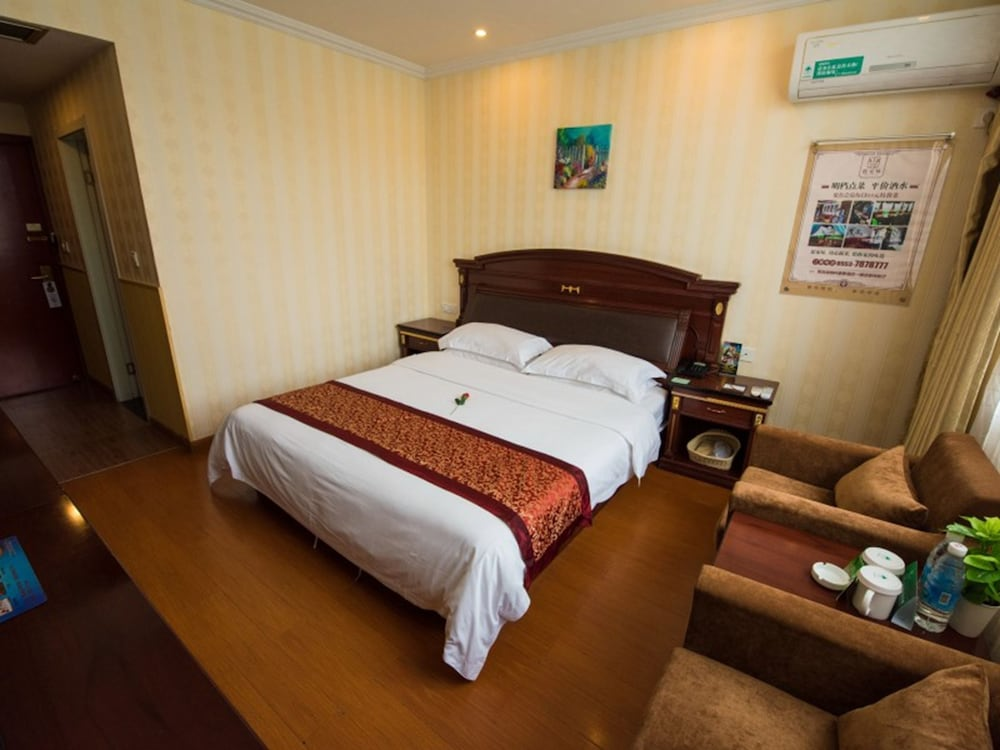 GreenTree Inn Wuhu Fanchang County Anding Road Hotel, Wuhu