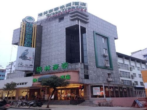 GreenTree Inn  Zhenjiang Dashikou Express Hotel, Zhenjiang