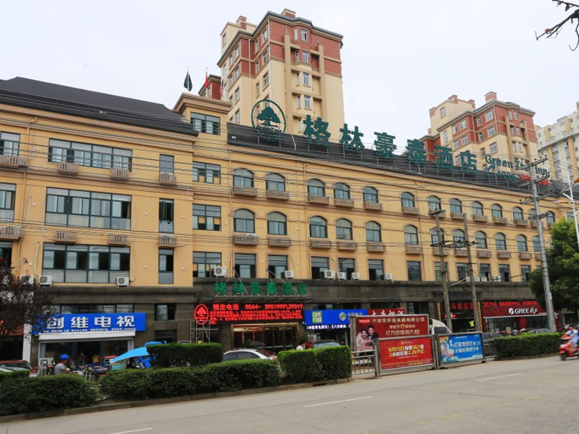 GreenTree Inn Liuan Mozitan Road Yiwu Small Commodity Market Hotel, Lu'an