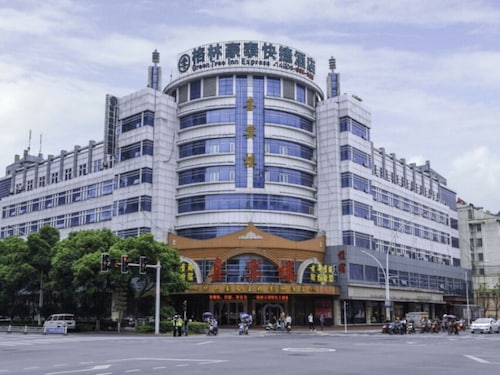GreenTree Inn Chizhou Middle Changjiang Road Junyue Plaza Express Hote, Chizhou