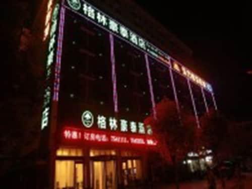 GreenTree Inn Suzhou Si County Taoyuan Rd Hongcheng Garden Hotel, Suzhou