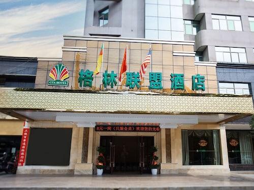GreenTree Alliance ShangRao YiYang County ZhiMin Aveune YingBin Avenue, Shangrao