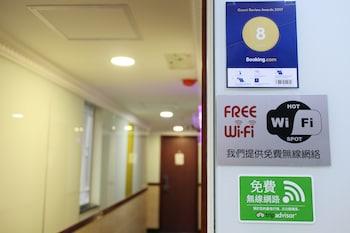 Hotel - Hang Fung Hostel