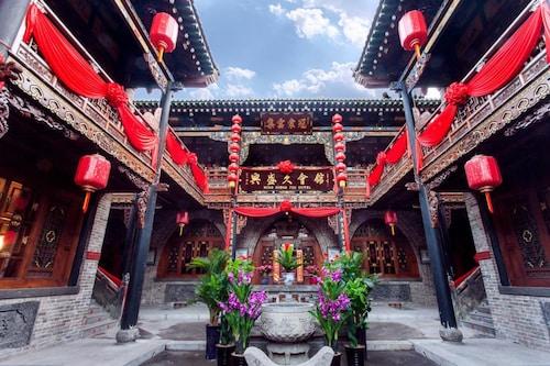 Xingshengjiu Inn, Jinzhong