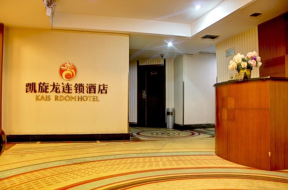 カイザードーム ホテル (凯旋龙连锁酒店 (贵阳广播电视台火车站店))