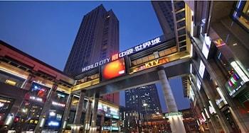 . Beijing Haoya Apart-hotel
