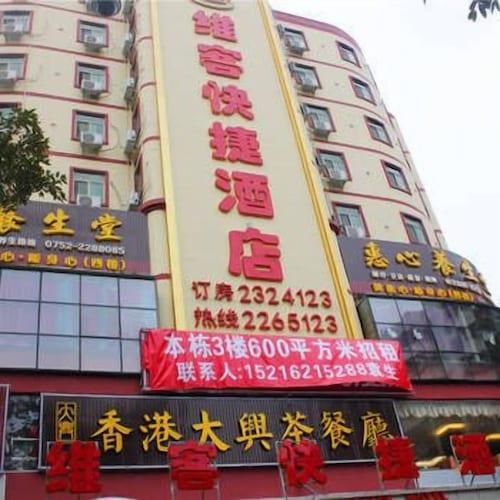 Weike Express Hotel, Huizhou