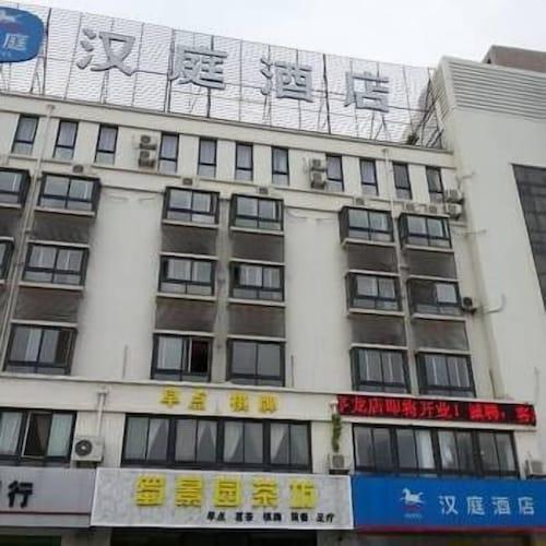 Hanting Hotel, Yangzhou