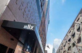 時代廣場愛利澤飯店 Aliz Hotel Times Square