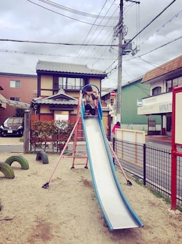 KYOTO YULULY Children's Play Area - Outdoor