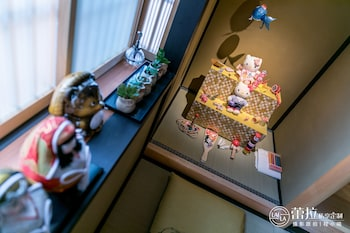 KYOTO YULULY Children's Theme Room