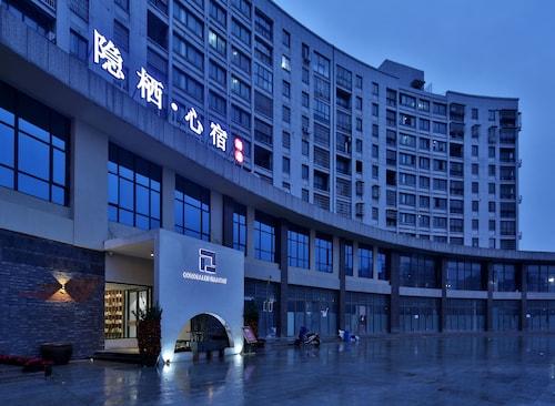 Yinqi Xinsu Hotel, Nanchang