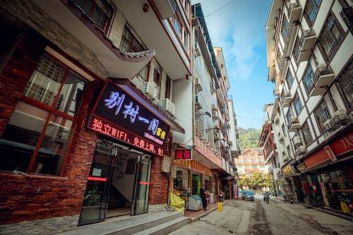Bieshuyige Inn, Zhangjiajie
