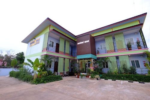 Amornrat Place, Muang Nakhon Phanom