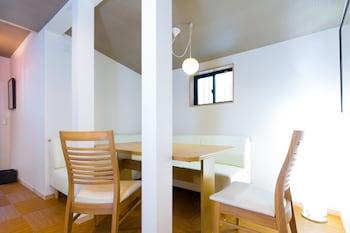 KYONOMACHI HAKUHO In-Room Dining