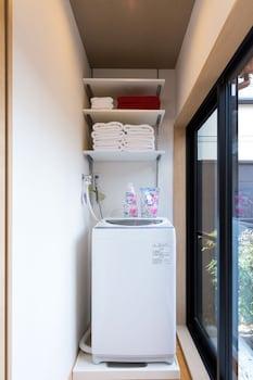 KYONOMACHI HAKUHO Laundry Room