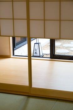 KYONOMACHI HAKUHO Living Area