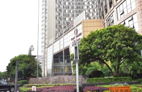 Nanchang Aijia Hotel, Nanchang