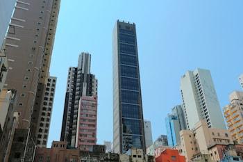 Hotel - WE Hotel