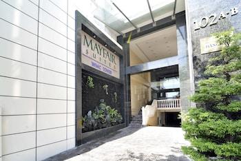 Hotel - Mayfair Suites