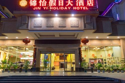 Jinyi Holiday Hotel, Guilin