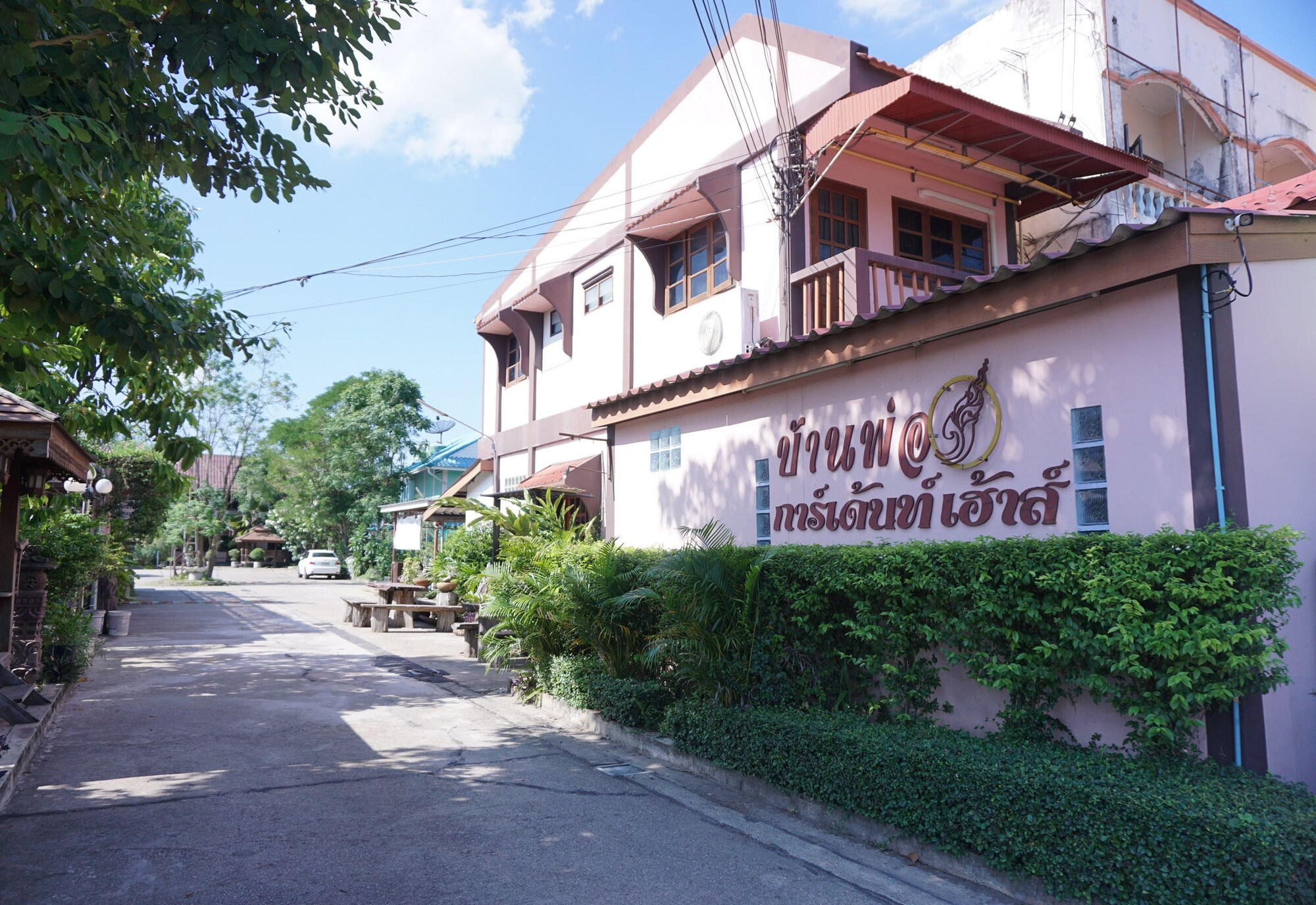 Ban Poh Garden House, Mueang Kamphaeng Phet