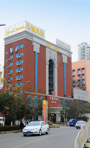 Nanchang Good Hotel Railway Station, Nanchang