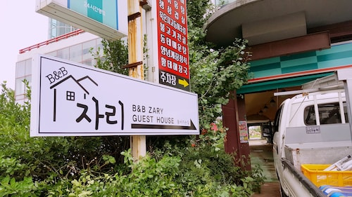 B&B Zary - Hostel, Sokcho