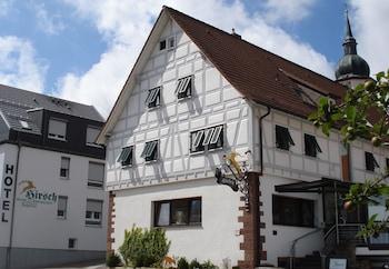 赫希餐廳飯店 Hotel - Restaurant Hirsch