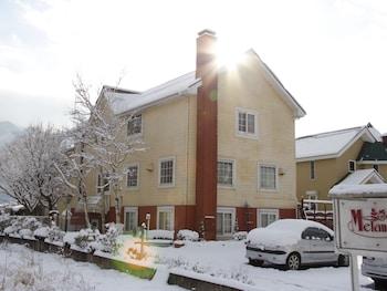 Hotel - Melange