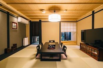 MIRO HACHIJO GENMACHI TEI Living Area