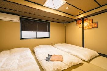 MIRO HACHIJO GENMACHI TEI Room