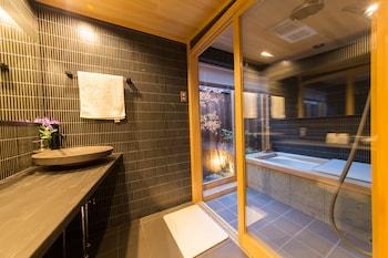 MIRO HACHIJO GENMACHI TEI Bathroom