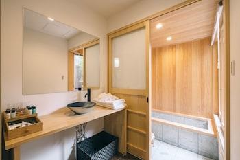 MIRO KUJO KAWARAMACHI TEI Bathroom